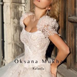 Салоны свадебных платьев во Львове  цены d4c92efbfff77