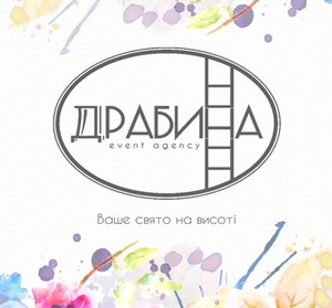 "Event agency ""Драбина"""