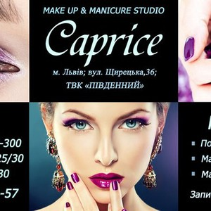 "MAKE UP and MANICURE studio ""СAPRICE"""