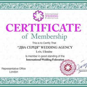 "wedding agency ""Два Серця"", фото 18"