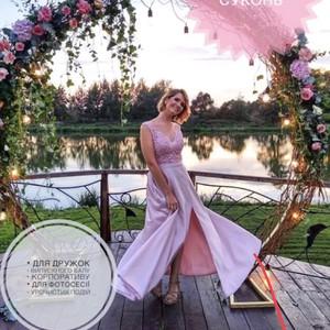 fd5f7d09ff4688 Платья для подружек невесты напрокат в Украине: цены, рейтинг ...