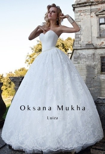 7cbf4a141a974c Продам весільну сукню - Весільний каталог Girko.net