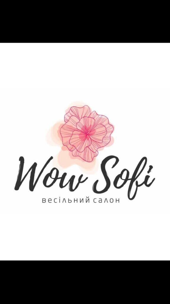 Салони весільних суконь у Львові  ціни 2817938cfeef1